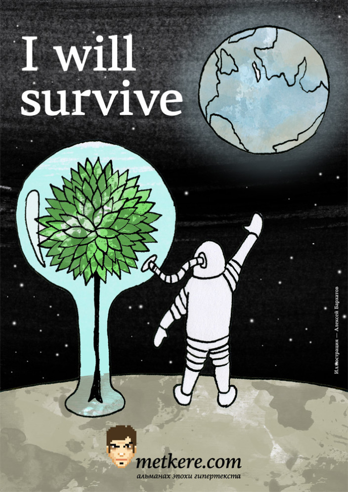I will survive: Space poster