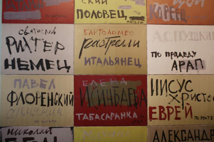 Что еще запрещали в Новосибирске