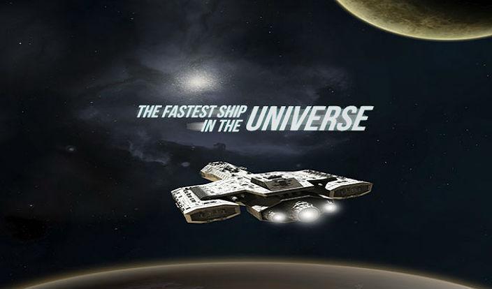 Самый быстрый космический корабль