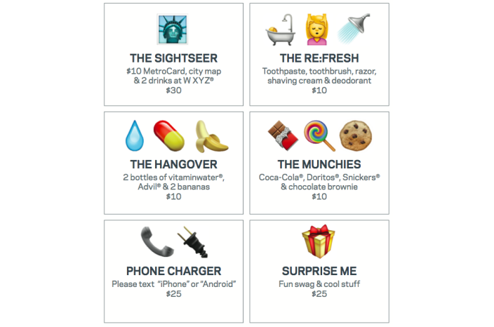 aloft-hotels-text-emojis