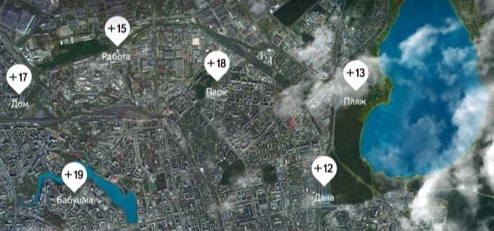 Машинное обучение поможет Яндексу предсказывать погоду