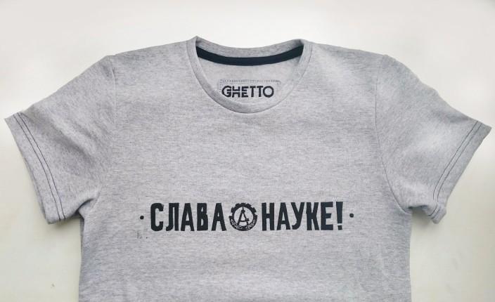 ghetto02