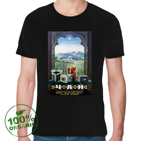 Купить футболку в Магазине metkere.com